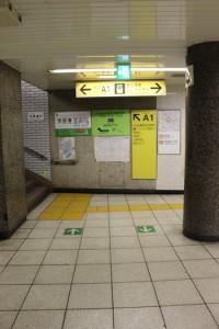 東銀座駅A1出口