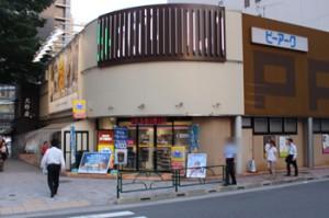 東銀座駅ミニストップ