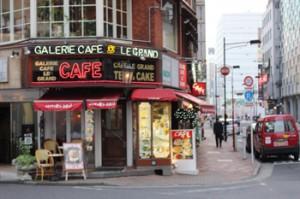 東銀座駅喫茶店
