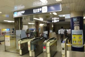 東銀座駅改札